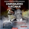 Zabranjeno Sjecanje - DVD - Most Croatian DVDs are European region 2 (unless otherwise specified).  You will need a multi region player.