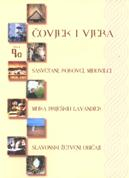 Covjek I Vjera - Most Croatian DVDs are European region 2 (unless otherwise specified).  You will need a multi region player.