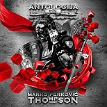 Thompson - Antologija -  ( 4 CD Pack )