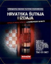 Hrvatska Sutnja I Izdaja - Most Croatian DVDs are European region 2 (unless otherwise specified).  You will need a multi region player.